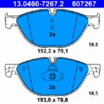 Тормозные колодки ATE 13.0460-7267.2 31 11 6 775 322 комплект 2 шт