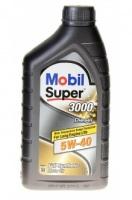 Синтетическое моторное масло Mobil SUPER 3000 X1 DIЕSEL 5W40 1л